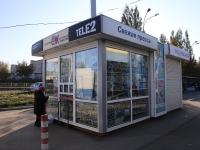 Кемерово, улица Марковцева, дом 20Б/КИОСК. магазин