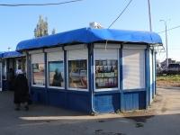 Кемерово, улица Марковцева, дом 20/КИОСК. магазин