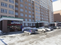 Кемерово, Волгоградская ул, дом 1