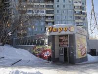 Кемерово, улица Волгоградская, дом 3. многоквартирный дом