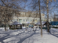 "Kemerovo, nursery school №183 ""Жемчужинка"", Volgogradskaya st, house 4А"