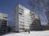 Kemerovo, st Volgogradskaya, house 6. Apartment house