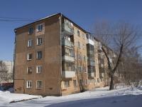 Кемерово, улица Волгоградская, дом 9. многоквартирный дом