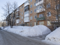Кемерово, Волгоградская ул, дом 9
