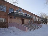Кемерово, улица Волгоградская, дом 9А. школа Средняя общеобразовательная школа №26