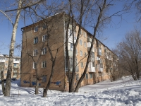 Кемерово, улица Волгоградская, дом 11. многоквартирный дом