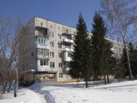 Kemerovo, st Volgogradskaya, house 14. Apartment house