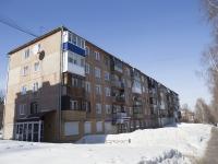 Kemerovo, st Volgogradskaya, house 15. Apartment house