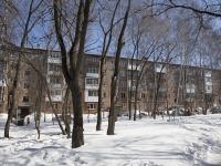 Кемерово, Волгоградская ул, дом 15
