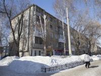 Кемерово, улица Волгоградская, дом 17. многоквартирный дом