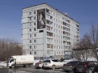 Кемерово, улица Волгоградская, дом 20. многоквартирный дом