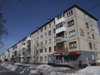 Кемерово, улица Волгоградская, дом 26. многоквартирный дом