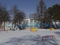 Кемерово, улица Волгоградская, дом 26Б. детский сад №20