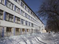 Кемерово, улица Волгоградская, дом 28В. школа Средняя общеобразовательная школа №49