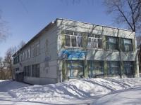 Кемерово, улица Волгоградская, дом 30А. детский сад №66