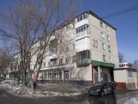 Кемерово, улица Волгоградская, дом 32. многоквартирный дом