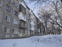 Kemerovo, Volgogradskaya st, 房屋34Б