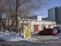 Kemerovo, Volgogradskaya st, 房屋36 к.2