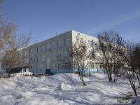 Kemerovo, Volgogradskaya st, 房屋36