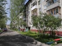 Кемерово, Волгоградская ул, дом 21
