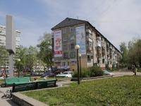 Кемерово, улица Волгоградская, дом 21. многоквартирный дом
