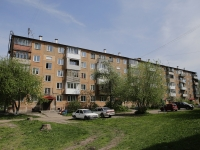 Kemerovo, st Volgogradskaya, house 21А. Apartment house