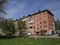 Кемерово, улица Волгоградская, дом 23. многоквартирный дом