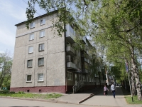 Кемерово, Волгоградская ул, дом 25