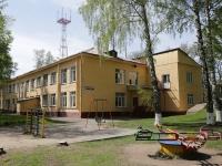 Кемерово, улица Волгоградская, дом 29А. детский сад