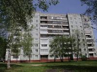 Кемерово, улица Волгоградская, дом 31А. многоквартирный дом