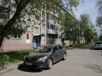 Кемерово, улица Ворошилова, дом 1. многоквартирный дом