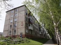 Кемерово, улица Ворошилова, дом 3. многоквартирный дом