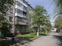 Кемерово, улица Ворошилова, дом 3Б. многоквартирный дом