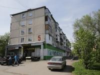 Кемерово, улица Ворошилова, дом 5. многоквартирный дом