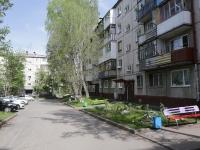 Кемерово, улица Ворошилова, дом 5А. многоквартирный дом