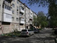 Кемерово, улица Ворошилова, дом 7. многоквартирный дом