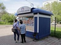 Кемерово, улица Ворошилова, дом 7/КИОСК. магазин