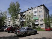 Кемерово, улица Ворошилова, дом 7А. многоквартирный дом