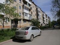 Кемерово, Ворошилова ул, дом 11