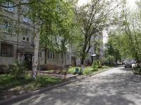Кемерово, улица Ворошилова, дом 11А. многоквартирный дом