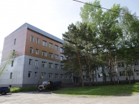 Kemerovo, Voroshilov st, 房屋17