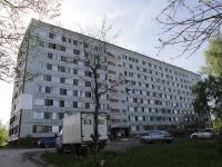 Kemerovo, Voroshilov st, 房屋17А