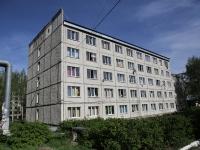 Kemerovo, Voroshilov st, 房屋19А