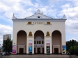 Фото Cultural and entertainment facilities, sports facilities Novokuznetsk