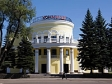 Commercial buildings of Novokuznetsk