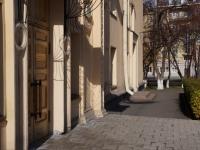 Новокузнецк, театр Новокузнецкий драматический театр, Металлургов проспект, дом 28