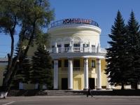 Новокузнецк, Металлургов пр-кт, дом 18