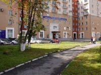 Новокузнецк, Металлургов пр-кт, дом 19