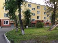 Новокузнецк, Металлургов пр-кт, дом 31