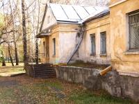 Новокузнецк, Металлургов пр-кт, дом 24